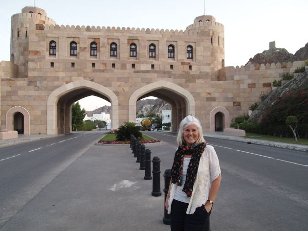 at the Muscat Gate Museum