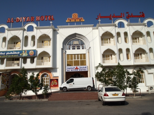 the al diyar hotel, where i stay my first two nights in nizwa