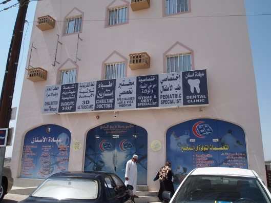 the clinic where i go for my physical so that, insha'allah, i can get my resident card