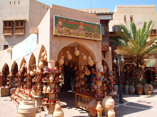 the souq in NIzwa
