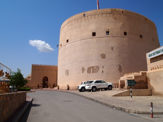 Nizwa Fort from the outside