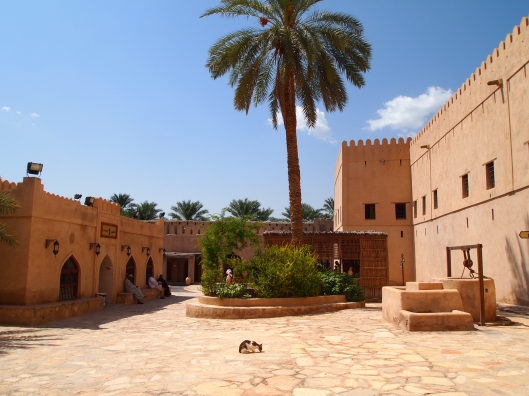 the lower courtyard in the Fort