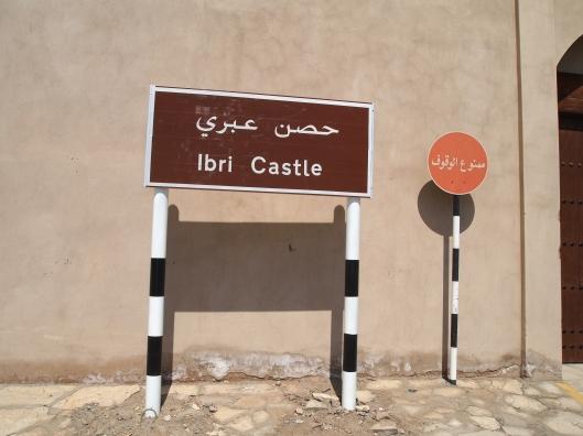The entrance to Ibri Castle