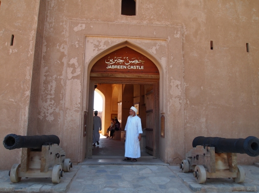 the entrance to Jabrin Castle