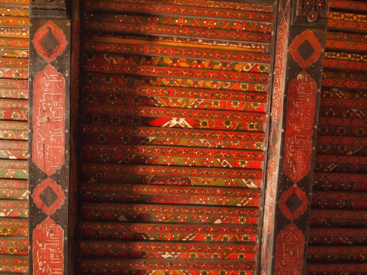 one of many painted ceilings in Jabrin Castle