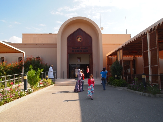 the entrance to the Al Hoota Cave facility