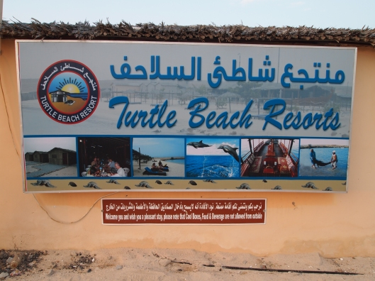 Turtle Beach Resorts at Ras Al-Hadd