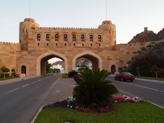 The Muscat Gate Museum