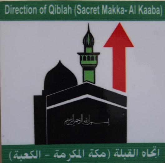 pointing in the direction of Mecca in Al-Ghaftain Rest House