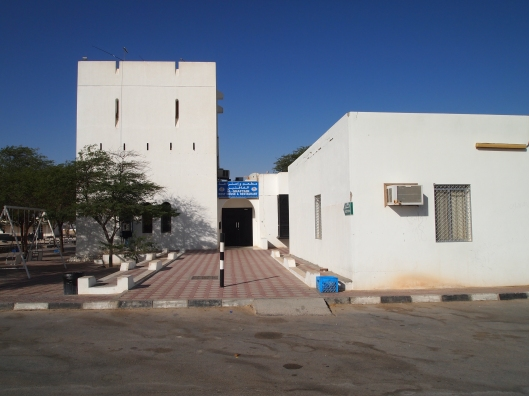Al-Ghaftain Rest House, the morning after