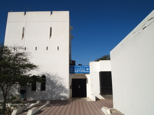 Parting shots of Al-Ghaftain