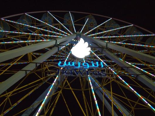 the Nawras Ferris Wheel