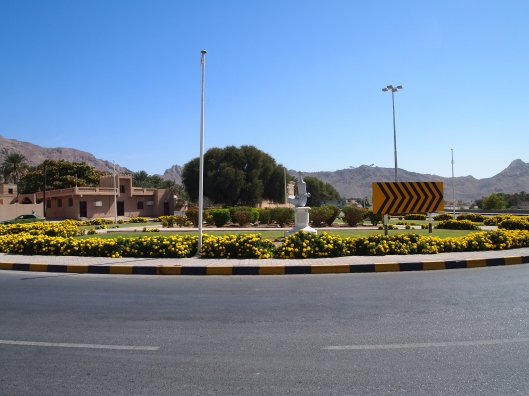 the Khanjar Roundabout, near the souq in Nizwa