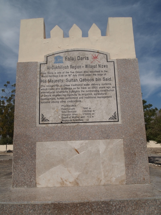 the Falaj Daris monument