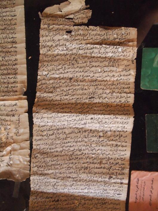 Written Arabic documents