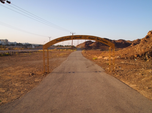 the entrance to my walking trail in nizwa