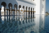 the reflecting pool at the Sheikh Zayed bin Sultan al-Nahyan Mosque in Abu Dhabi, UAE.