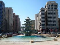 fountain and streets of the city