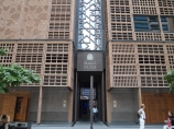 the entrance to the Central Market Souq (another name for a shopping mall)...