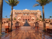 up close and personal to Emirates Palace