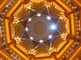 the central dome in the lobby