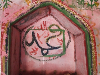 "the Prophet ""Mohammed"" written in the niche"
