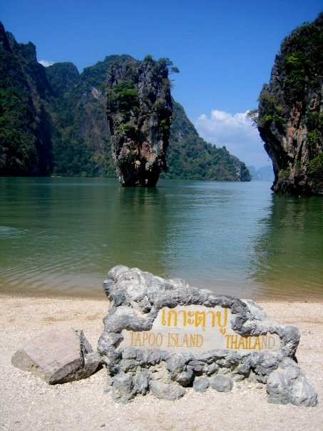 karsts near Phuket, Thailand