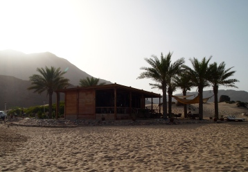 As Sifah Beach in Oman