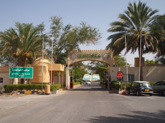 entrance to the University of Nizwa