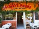 Street scene in Athens, Greece
