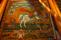 St. George & the Dragon: the patron saint of Ethiopia