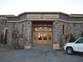 the front entrance to the Sahab Hotel
