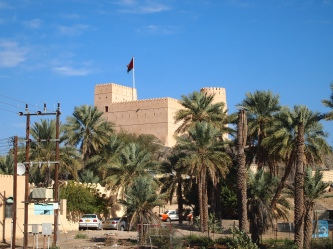 Al Rawdah Fort from the village
