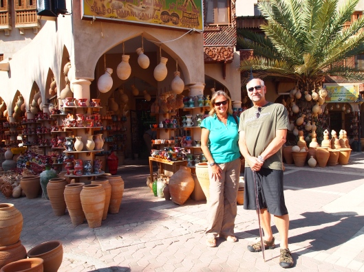 Anne and Mark at Nizwa souq