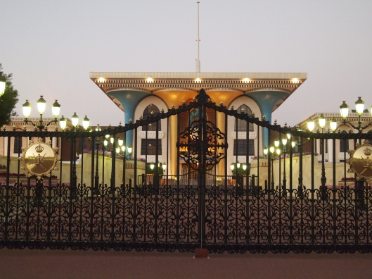 Al Alam Palace behind its iron gates