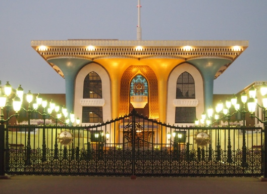 Al Alam Palace