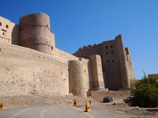 exterior of Bahla Fort