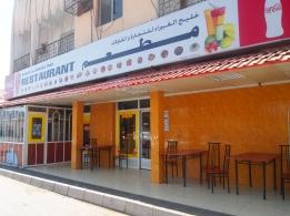 """""""Restaurant"""" in Al Hamra"""