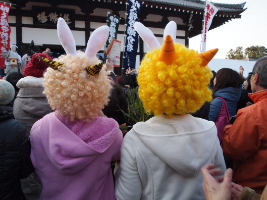 some unique Japanese girls during the Lunar New Year in Kyoto, Japan