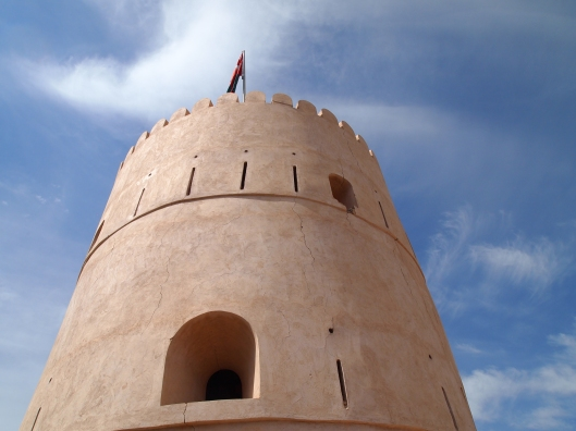 watchtower at Nakhal Fort