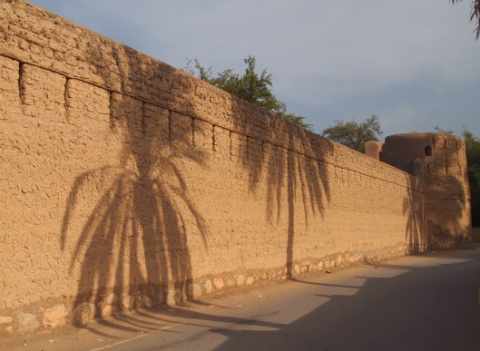 walls of Rustaq Fort