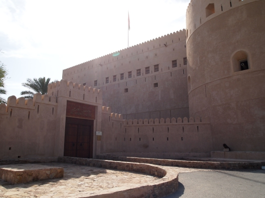 the entrance to Al Hazm Castle