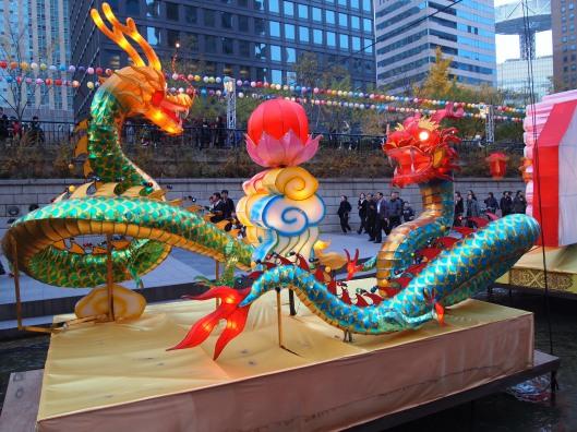 colorful lanterns at a lantern festival in Seoul, South Korea
