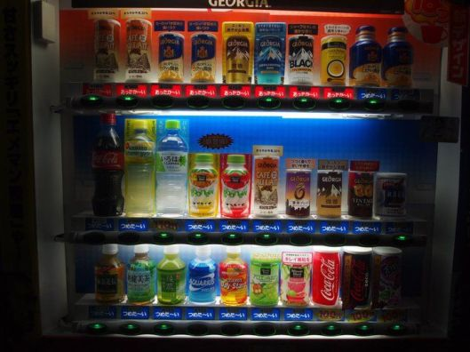 Lights on the vending machines in Kyoto, Japan