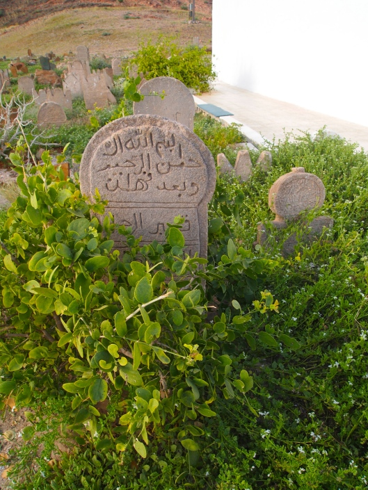 gravestones in Salalah, Oman at the Tomb of Mohammed Bin Ali
