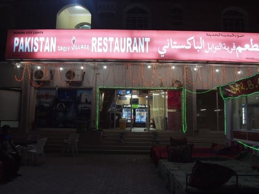 "Pakistani ""SPCIY"" RESTAURANT"