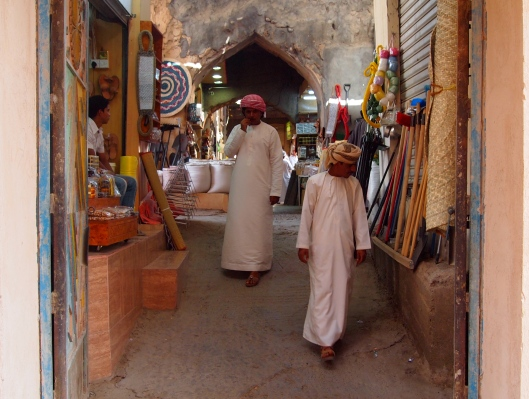 the entrance to the nut and spice market at Nizwa Souq