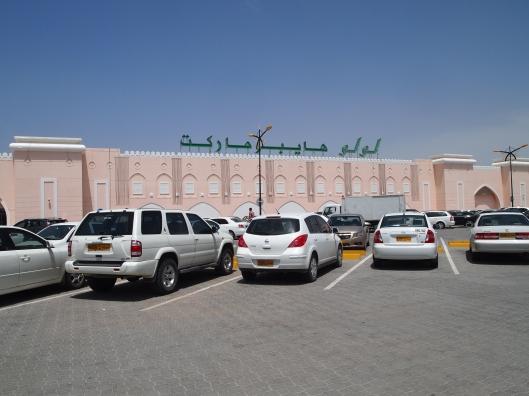 Lulu Hypermarket in Arabic