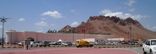 the Lulu Hypermarket in Nizwa