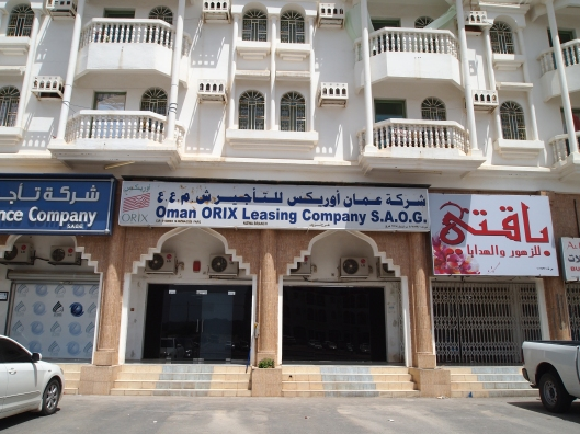 Oman ORIX Leasing, where I have my loan